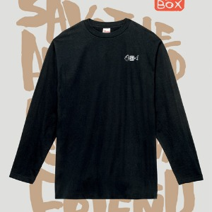 2020 Fishbone Long Sleeve Tee