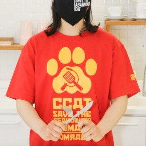 [gildan] SAVE THE CAT, COMRADE PAW TEE